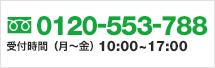 0120553788